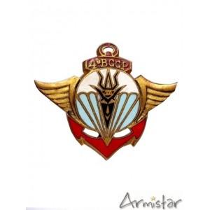 http://www.armistar.com/285-thickbox/4eme-bataillon-colonial-commandos-parachutistes.jpg
