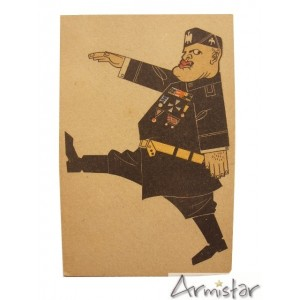 http://www.armistar.com/389-thickbox/carte-postale-humoristique-mussolini-ww2.jpg