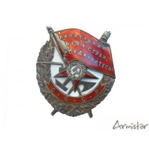 http://www.armistar.com/597-2152-thickbox/ordre-du-drapeau-rouge-ww2-lieutenant-sovietique-.jpg