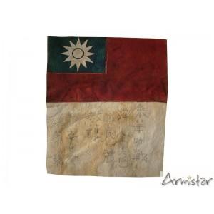 http://www.armistar.com/819-3170-thickbox/blood-chit-flying-tigers.jpg