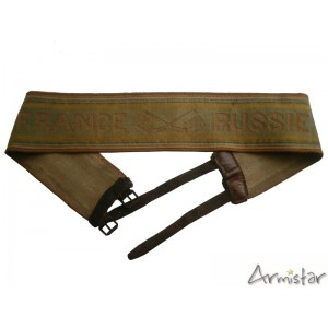 http://www.armistar.com/840-3252-thickbox/ceinturon-souvenir-alliance-franco-russe-ww1-.jpg