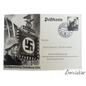 https://www.armistar.com/img/p/405-1495-thickbox.jpg